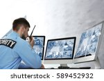 safety of private property and... | Shutterstock . vector #589452932