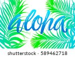 summer party beach poster.... | Shutterstock .eps vector #589462718