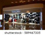 mumbai  india   february 26 ... | Shutterstock . vector #589467335