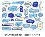 cute speech bubble doodle set | Shutterstock . vector #589477745