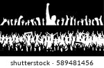 the crowd at the party | Shutterstock .eps vector #589481456