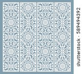 laser cut decorative lace... | Shutterstock .eps vector #589494392
