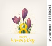International Women's Day. 8...