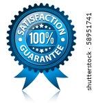 satisfaction guarantee label | Shutterstock .eps vector #58951741