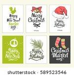 christmas poster set in sketch... | Shutterstock .eps vector #589523546
