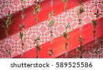 floral background 3d... | Shutterstock . vector #589525586