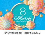mother's day. colorful gold... | Shutterstock .eps vector #589533212
