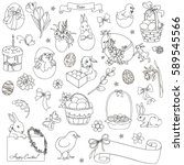 easter vector set of symbols  ... | Shutterstock .eps vector #589545566