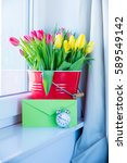 bunch of beautiful colorful... | Shutterstock . vector #589549142