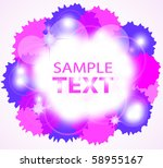 abstract background | Shutterstock .eps vector #58955167