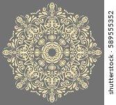 elegant vector round golden... | Shutterstock .eps vector #589555352