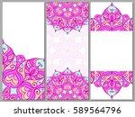 ornamental ethnic design for... | Shutterstock .eps vector #589564796