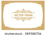 gold photo frame with corner... | Shutterstock .eps vector #589588706