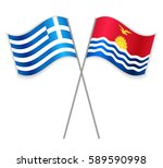 greek and i kiribati crossed...   Shutterstock .eps vector #589590998