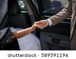 wedding help  bride and groom... | Shutterstock . vector #589591196
