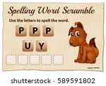 spelling scramble game template ... | Shutterstock .eps vector #589591802