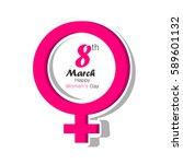 women's day   Shutterstock .eps vector #589601132