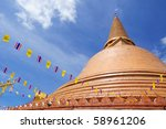 this is prapathom pagoda in... | Shutterstock . vector #58961206