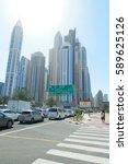 streets of dubai marina... | Shutterstock . vector #589625126