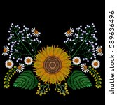 embroidery sunflower template... | Shutterstock .eps vector #589636496