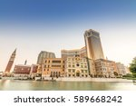 macau china   nov 24 the... | Shutterstock . vector #589668242