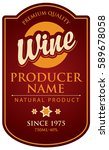 vector label in curly frame for ... | Shutterstock .eps vector #589678058