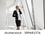 portrait of young business... | Shutterstock . vector #589681376