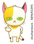 weird kitten make a middle... | Shutterstock .eps vector #589692395