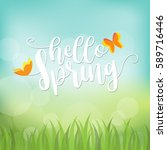 spring season background ... | Shutterstock .eps vector #589716446