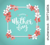 happy mother day  holiday pink... | Shutterstock .eps vector #589716836