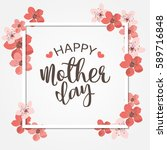 happy mother day  holiday pink... | Shutterstock .eps vector #589716848