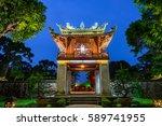 khue van cac   stelae of... | Shutterstock . vector #589741955