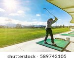 driving range golf | Shutterstock . vector #589742105