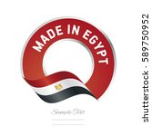 made in egypt flag red color... | Shutterstock .eps vector #589750952