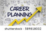 career planning drawn on white... | Shutterstock . vector #589818032