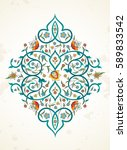 vector element  arabesque for... | Shutterstock .eps vector #589833542
