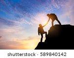 business team success concept... | Shutterstock . vector #589840142