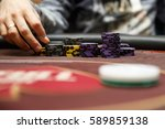 players hands and chips. stack... | Shutterstock . vector #589859138