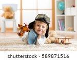 close up portrait of a little...   Shutterstock . vector #589871516