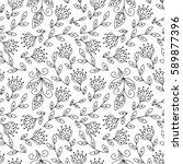 vector monochrome paisley... | Shutterstock .eps vector #589877396