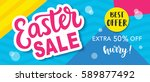 easter sale banner template... | Shutterstock .eps vector #589877492