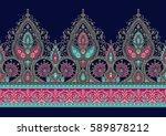 seamless paisley indian motif | Shutterstock . vector #589878212