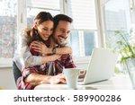 couple embrace   Shutterstock . vector #589900286