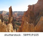panoramic view of the canyon in ... | Shutterstock . vector #589919105