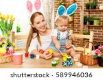 happy easter  family mother and ... | Shutterstock . vector #589946036
