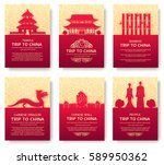 set of china country ornament... | Shutterstock .eps vector #589950362