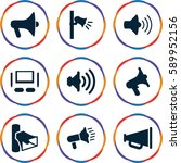 megaphone icons set. set of 9... | Shutterstock .eps vector #589952156