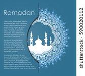 background of ramadan kareem  | Shutterstock .eps vector #590020112