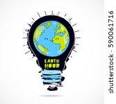 earth hour. vector illustration ... | Shutterstock .eps vector #590061716