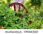 Old Overgrown Wheel